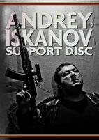 ISKANOVSUPPORT_shop
