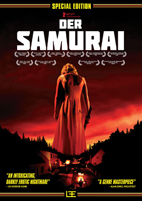 SAMURAI_shop