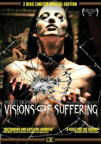 Visions_of_suffering_final_directors_cut_2_disc_limited_special_edition